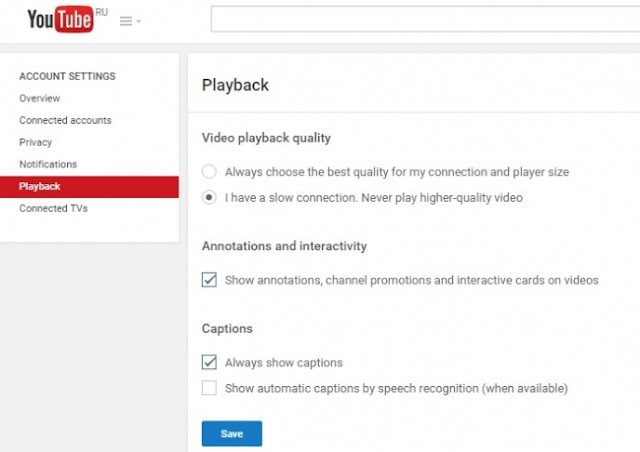 إعدادات يوتيوب لتلائم سرعات الإنترنت البطيئة