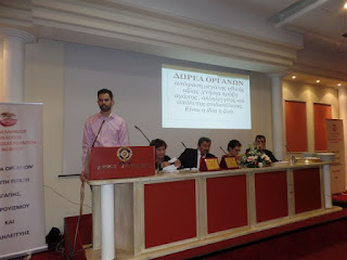 ο εκπρόσωπος του Υπουργού Εσωτερικών και αιρετό στέλεχος του αναπηρικού κινήματος κ. Βαγγέλης Αυγουλάς.