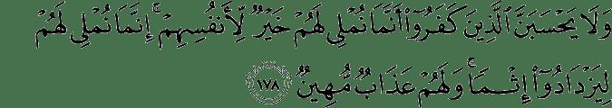 Surat Ali Imran Ayat 178