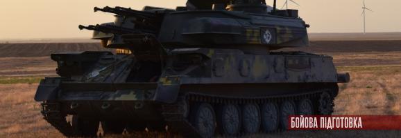 Чорноморський «Шторм – 2018»: кораблі та десант противника знищено в районі висадки