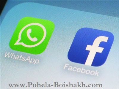 Pohela Boishakh 1423 Facebook, Whatsapp Status SMS Profile Pics