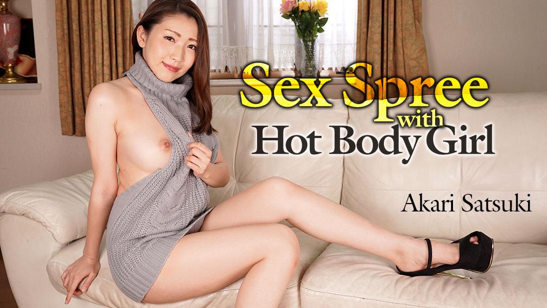 Hot Body Girl Akari Satsuki