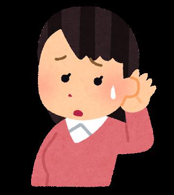 難聴のイラスト(若者)