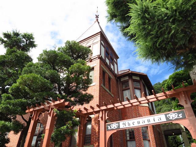 Kobe Kitano cho Iijinkan historical house district. Tokyo Consult. TokyoConsult.