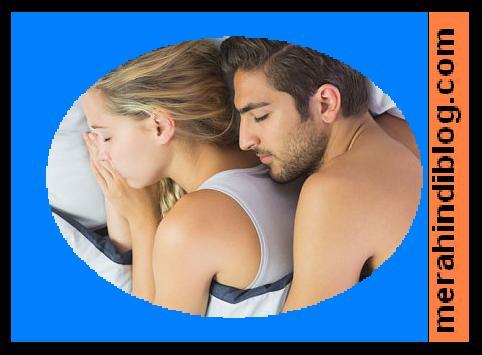 ये काम करने के बाद पुरूषों को क्यों आती है नींद? Know 4 reasons