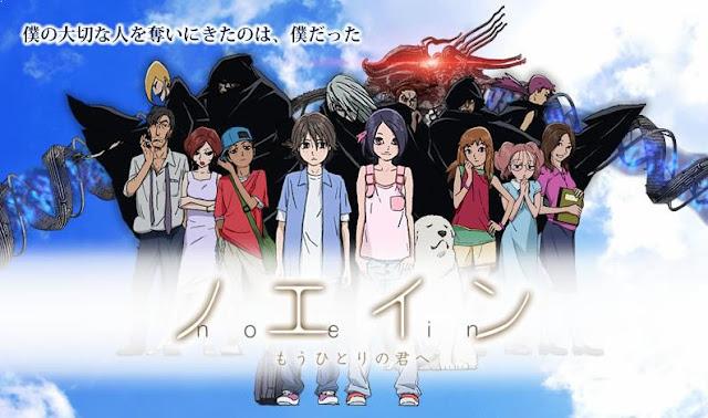 Noein: Mou Hitori no Kimi e - Anime Time Travel Terbaik (Melakukan Perjalanan Waktu)
