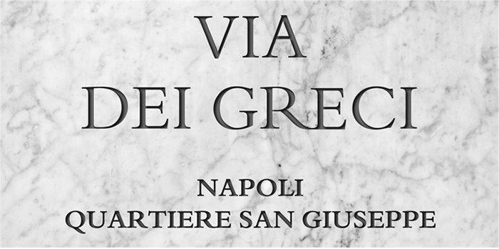 Targa strada via dei Greci a Napoli