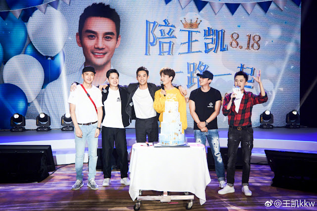 Wang Kai Birthday