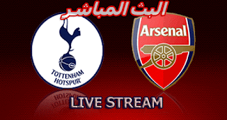 Arsenal and Tottenham Live 06-11-2016