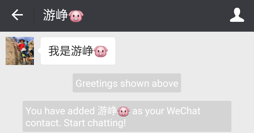 Where are my WeChat for Android downloads?
