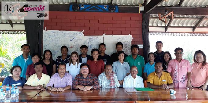 กระบี่-เปิดโครงการฝึกอบรมการพัฒนาปราชญ์ชุมชน และเยาวชน OTOP สู่การเป็นนักเล่าเรื่องชุมชน