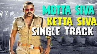 Motta Siva Ketta Siva Tamil Movie Official Single Track Lyric Video Youtube HD