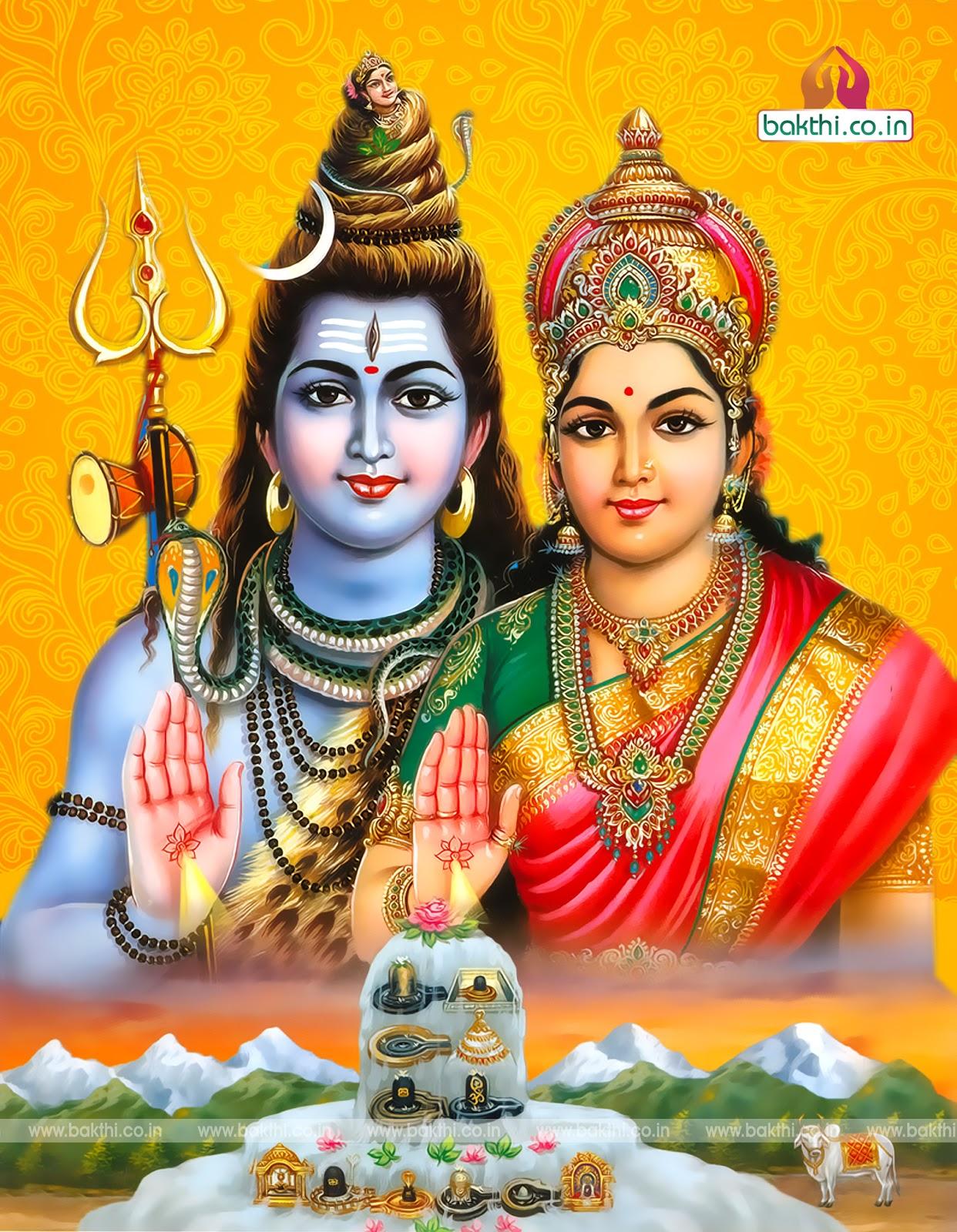 Free download hd wallpaper of lord shiva - noman name hd ...