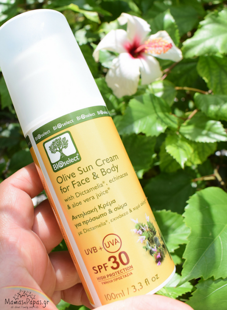 olive sun cream for face and body