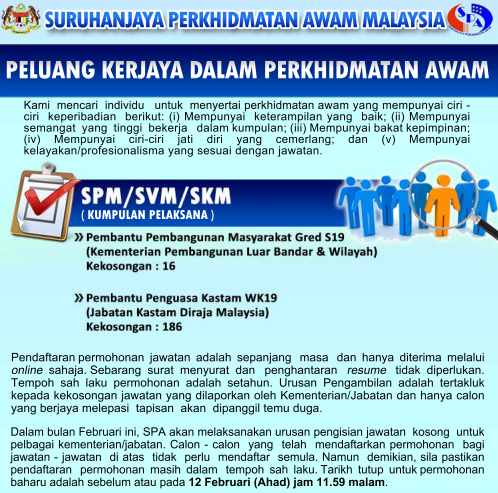 Jawatan Kosong Kastam Diraja Malaysia 12 Februari 2017 Jawatan Kosong Kerajaan Swasta Terkini Malaysia 2020 2021