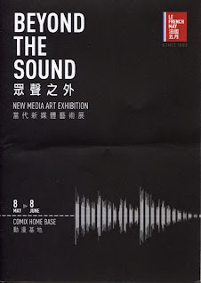 Le French May - Beyond The Sound poster