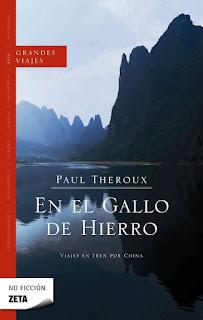 https://www.amazon.es/EN-EL-GALLO-HIERRO-BOLSILLO/dp/8498722616