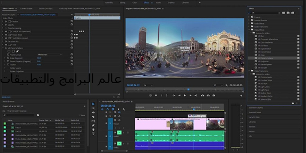 Download Adobe Premiere Pro CC 2018