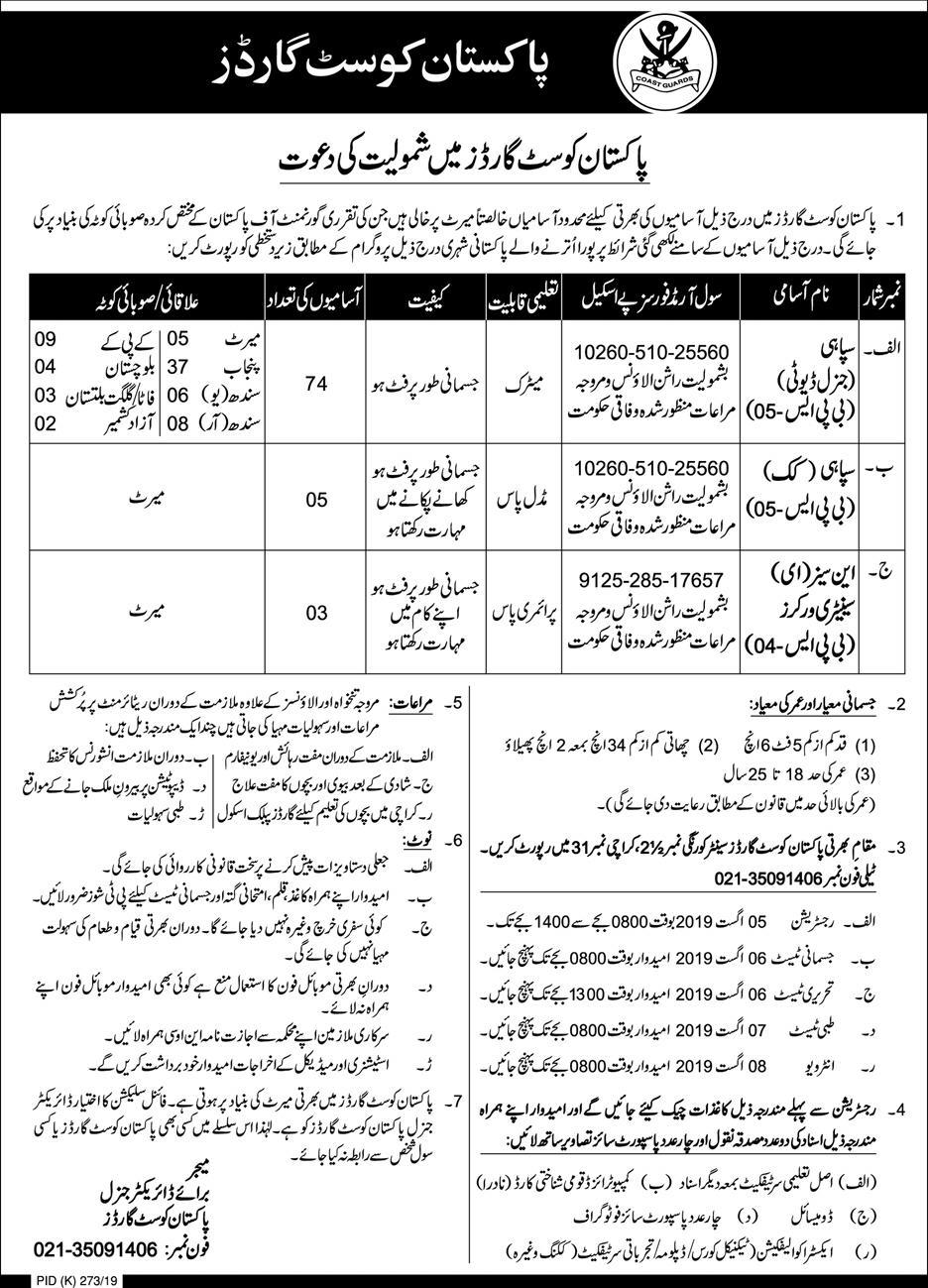 Latest Jobs in Pakistan Coast Guards 2019