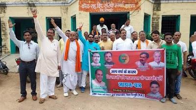 भाजपा किसान मोर्चा ने किसानों की समस्याओं को लेकर एसडीएम को दिया ज्ञापन करैरा तहसील को सूखाग्रस्त घोषित करने की रखी गई मांग