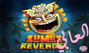 تحميل لعبة زوما 2016 download zuma game