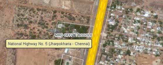 MRO OFFICE - BOGOLE-BITRAGUNTA - Best English and Telugu SMS
