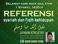 Khutbah Idul Fitri 1435 H: Ketakwaan Refleksi Kemenangan Sejati