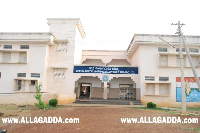 Women's Gurukula School & Junior College in Allagadda