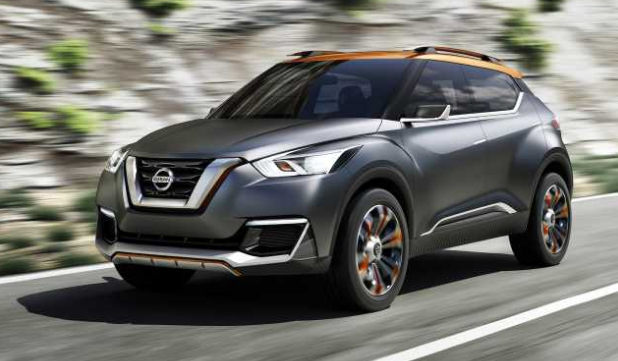 2017 Nissan Rogue Redesign