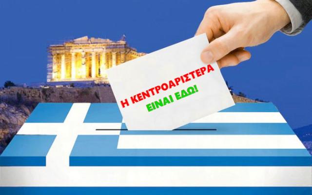 Η Επιτροπή περιμένει μέχρι τις 23 Σεπτεμβρίου από τους υποψηφίους να καταθέσουν 1.200 υπογραφές για να επικυρωθεί η υποψηφιότητά τους.