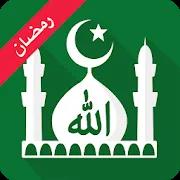 تحميل تطبيق مسلم برو النسخة الكاملة