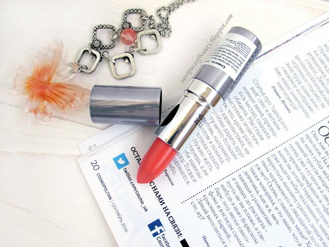 Губная помада Lipstick Special в оттенке 311 от Seventeen