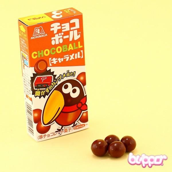 Morinaga Chocoball