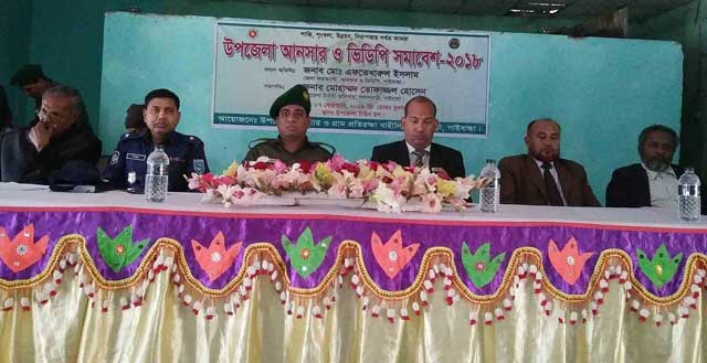 Ansar and VDP upazila rally