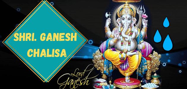 ganesh chalisain hindi with pdf