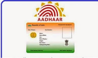 importance-of-aadhar-card