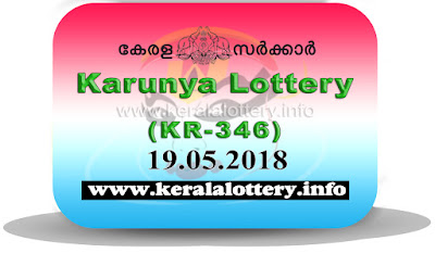 "Keralalottery.info, ""kerala lottery result 19 5 2018 karunya kr 346"", 19 May 2018 result karunya kr.346 today, kerala lottery result 19.5.2018, kerala lottery result 19-05-2018, karunya lottery kr 346 results 19-05-2018, karunya lottery kr 346, live karunya lottery kr-346, karunya lottery, kerala lottery today result karunya, karunya lottery (kr-346) 19/05/2018, kr346, 19.5.2018, kr 346, 19.5.18, karunya lottery kr346, karunya lottery 19.5.2018, kerala lottery 19.5.2018, kerala lottery result 19-5-2018, kerala lottery result 19-05-2018, kerala lottery result karunya, karunya lottery result today, karunya lottery kr346, 19-5-2018-kr-346-karunya-lottery-result-today-kerala-lottery-results, keralagovernment, result, gov.in, picture, image, images, pics, pictures kerala lottery, kl result, yesterday lottery results, lotteries results, keralalotteries, kerala lottery, keralalotteryresult, kerala lottery result, kerala lottery result live, kerala lottery today, kerala lottery result today, kerala lottery results today, today kerala lottery result, karunya lottery results, kerala lottery result today karunya, karunya lottery result, kerala lottery result karunya today, kerala lottery karunya today result, karunya kerala lottery result, today karunya lottery result, karunya lottery today result, karunya lottery results today, today kerala lottery result karunya, kerala lottery results today karunya, karunya lottery today, today lottery result karunya, karunya lottery result today, kerala lottery result live, kerala lottery bumper result, kerala lottery result yesterday, kerala lottery result today, kerala online lottery results, kerala lottery draw, kerala lottery results, kerala state lottery today, kerala lottare, kerala lottery result, lottery today, kerala lottery today draw result"