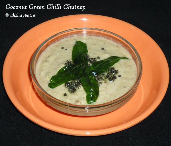 chutney in a serving bowl