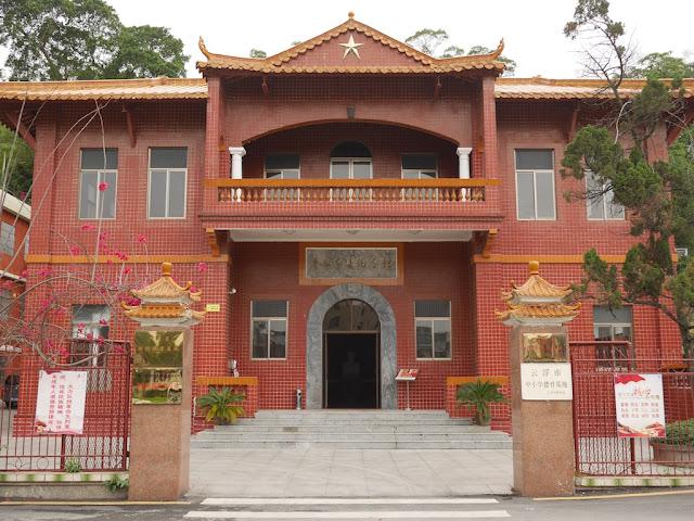 Yunfu Revolutionary Martyrs Memorial Hall (云浮革命烈士纪念馆)