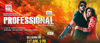 Professional (2015) Kolkata Bengali Full Movie Watch or Download
