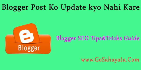 Blogger Update