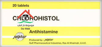 سعر ودواعى إستعمال كلوروهستول Chlorohistol مضاد للهستامين لعلاج حالات الحساسية