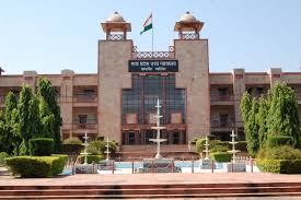 Madhya Pradesh High Court Recruitment 2018,English Stenographer,27 Posts