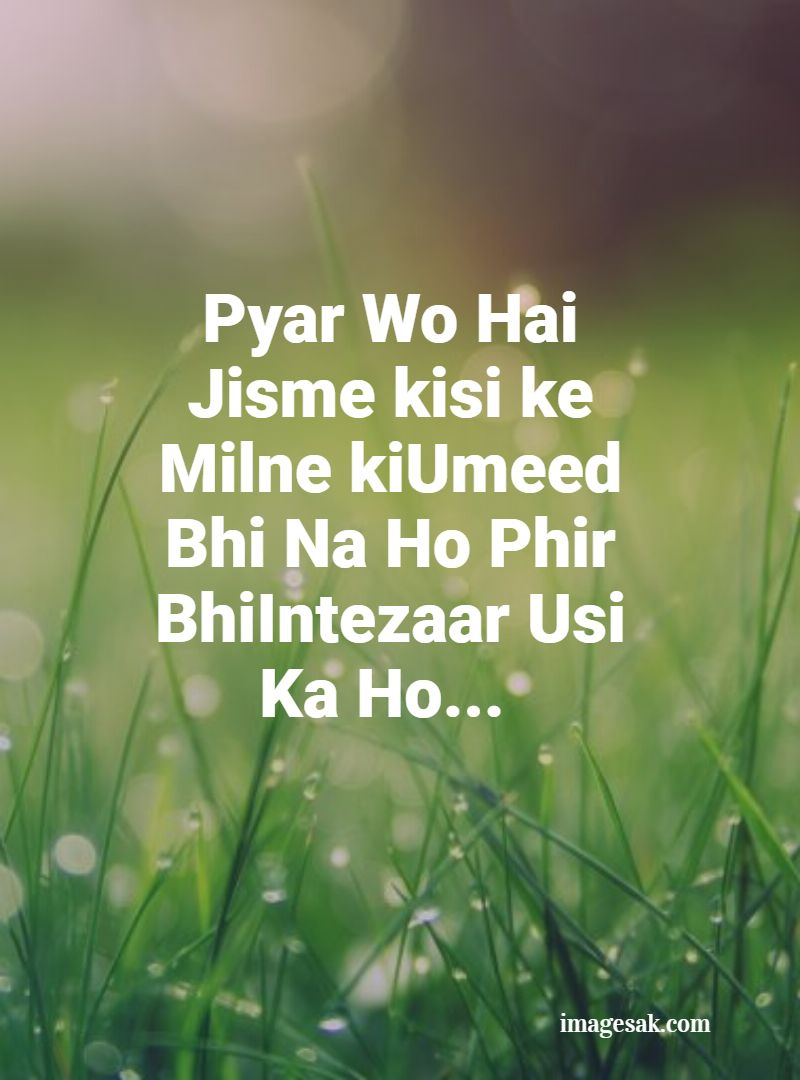 Sad Images With Quotes In Hindi Images A K All Quotes Are