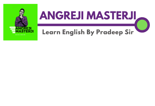 English By Pradeep Sir