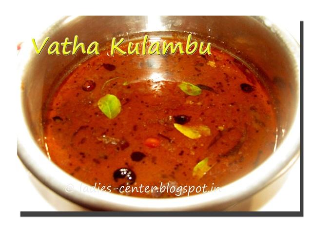 Tamarind Curry Recipe - Sundakkai Vatha Kulambu/Vatha