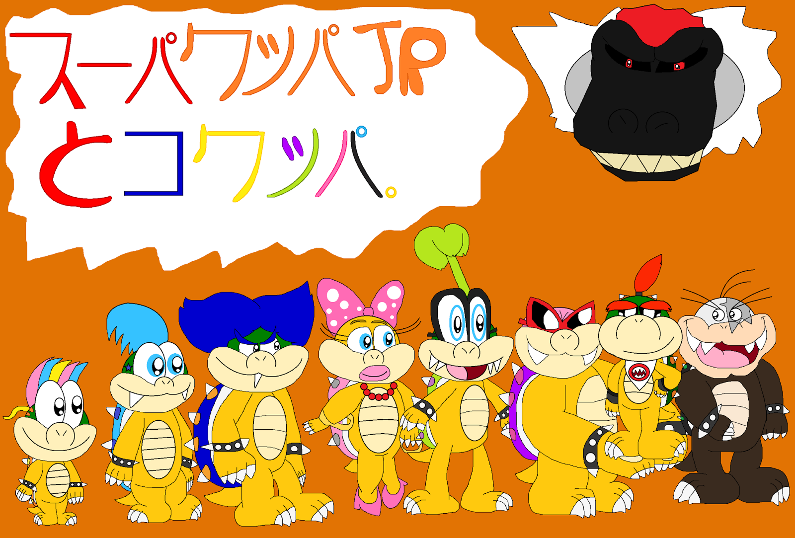 Concept Art Blog Bowser Jrs First Ever Game-3929