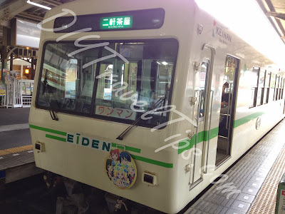 Eizan Electric Train