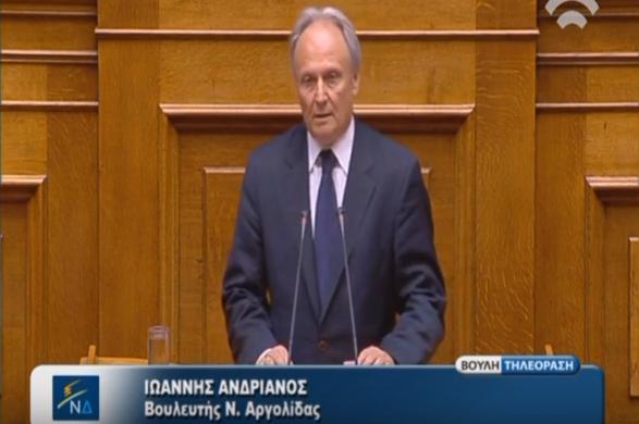 Ανδριανός στη Βουλή: Να γίνει άμεσα η μεταστέγαση του ΑΤ Κρανιδίου σε κτήριο που πληροί τις απαιτούμενες προδιαγραφές