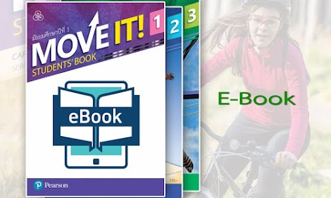 E-book MOVE IT